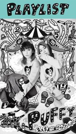 PUFFY 25周年記念CD+DVDボックス『PLAYLIST~PUFFY 25th Anniversary~』収録内容決定!