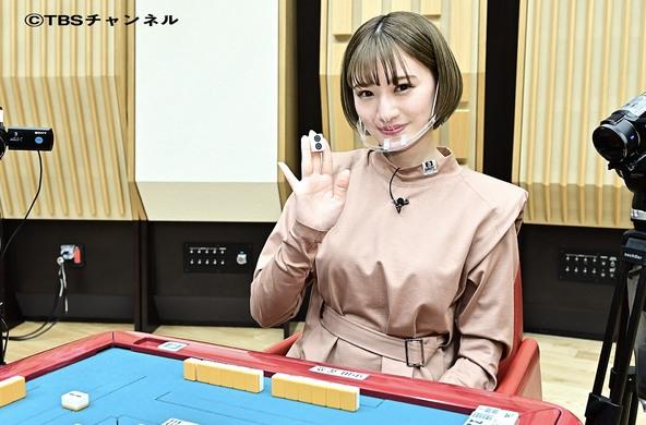 『知らなくて委員会』中田花奈(1) (c)HBC