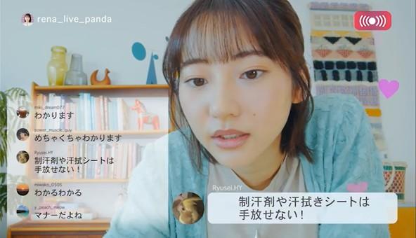 女優の武田玲奈さんが  『科研製薬 疾患啓発アンバサダー』に就任 (1)