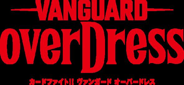 TVアニメ「カードファイト!! ヴァンガード overDress」は今週末4月3日(土)に放送開始!先行場面カットも公開!  (1)