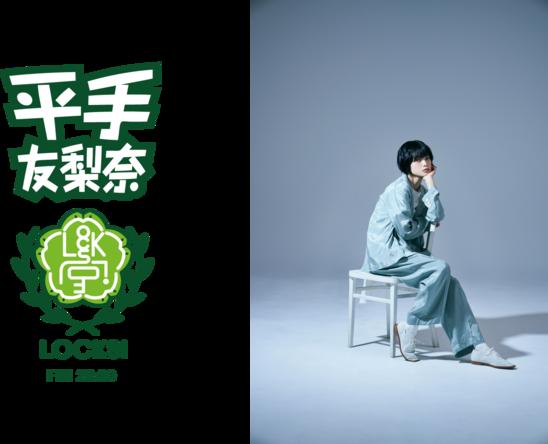 『SCHOOL OF LOCK!教育委員会』内で月イチレギュラー放送決定!『平手LOCKS!』 (1)