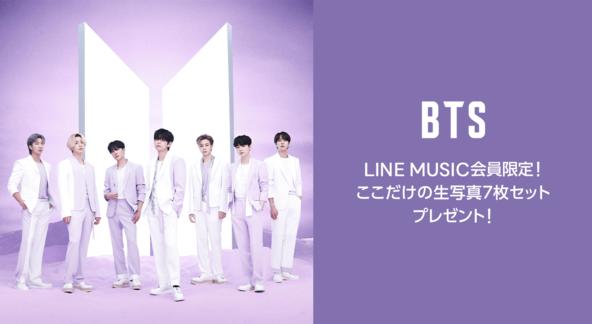 ここだけしか手に入らない、BTSの『生写真7枚セット』が当たる!BTS最新曲「Film out」を聞いて、限定キャンペーンに参加しよう (1)