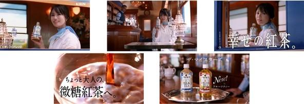 すっきり微糖の紅茶。これがマイスターの技なんだ。深田恭子さんが「微糖紅茶」のおいしさを大発見!TVCM「ちょっと大人の微糖紅茶 ザ・マイスターズ フルーツティー新登場」篇4月6日(火)より放送開始 (1)