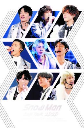 <3月度GD認定>Snow Man「Snow Man ASIA TOUR 2D.2D.」がダブル・プラチナ認定 (1)