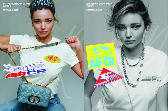 ミランダ・カーが表紙を飾る『CRファッションブック 日本版』第6号、4月13日発売!
