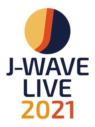 夏のはじめの一大ライブイベント「J-WAVE LIVE 2021」7/17&18開催!今市隆二(三代目 J SOUL BROTHERS)、KREVA、スカパラ、Nulbarich、秦 基博、レキシ出演