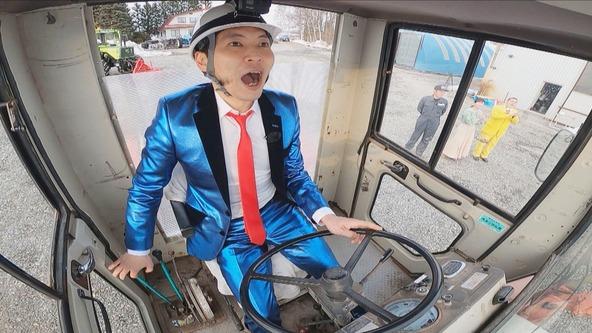 『ブギウギ専務』「働く!熱血おじさんカードの旅」(1) (c)STV