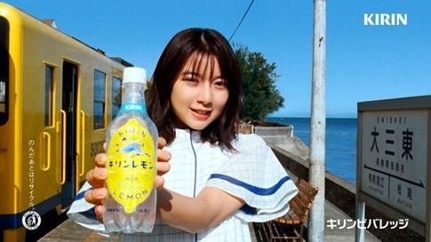 レモンはじける♪無糖♪出た♪『あまくないのに、キリンレモンだ。』新「キリンレモン 無糖」の登場を、海が目の前に広がる駅で上白石萌歌さんの透明な歌声と明るい表情で紹介 (1)