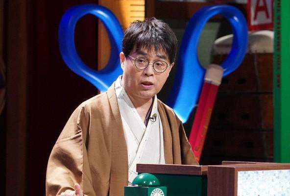 『クイズあなたは小学5年生より賢いの?』立川志らく(1) (c)NTV