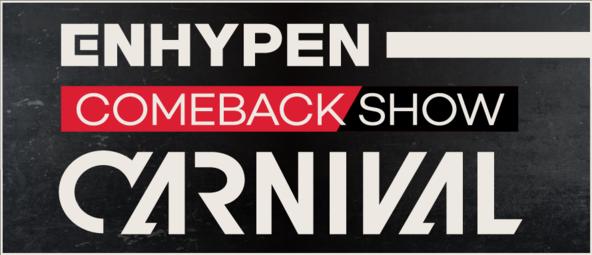ニューアルバムリリース記念!ENHYPENのカムバックスペシャル番組!「ENHYPEN COMEBACK SHOW 'CARNIVAL'」4月26日(月)20:00~ 日韓同時放送決定! (1)