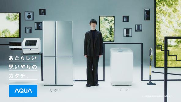 長谷川博己さんがAQUAの最新家電を体感。AQUA 新ブランドCMを全国でオンエア開始 (1)