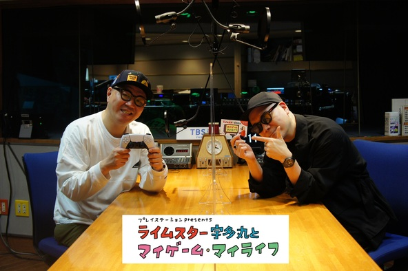 「ゲームをしていて2時間経つとそわそわする」4月29日(木)&5月6日(木)のゲストはお笑いコンビ・シソンヌの長谷川忍さん (1)