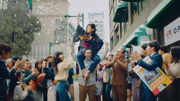 ゆ・・・夢じゃないよね!?突然の昇進で夢叶う!?オープンハウス新TV-CM「座敷童子 散歩」篇スタート!