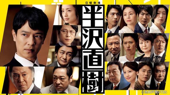 Paravi 3周年企画 年間視聴ランキング発表!  7年ぶりに帰って来た、あのドラマが1位に!
