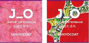 「サンヨーコート」メンズ/ウィメンズ 香取慎吾さんが描く色鮮やかなアート作品とのコラボコート第六弾 (1)