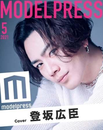 5月表紙は三代目JSB登坂広臣 モデルプレス新企画「今月のカバーモデル」 (1)