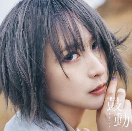 藍井エイル、新曲「鼓動」JKビジュアル公開!今夜TBS系「NEWS 23」出演! (1)