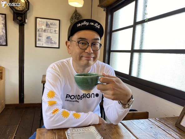 """""""おもしろくない、わけがない!""""関西人のお耳の恋人・中島ヒロトが「片っ端から喫茶店」に登場!独自目線で喫茶店を巡る。 (1)"""