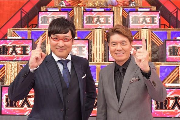『東大王』<MC>ヒロミ、山里亮太(南海キャンディーズ) (c)TBS