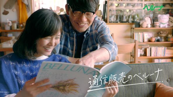 奥貫薫さんとずんの飯尾和樹さんが、夫婦役で初共演! 新ブランディングTVCM 「あたらしいより、わたしらしい。」 (1)