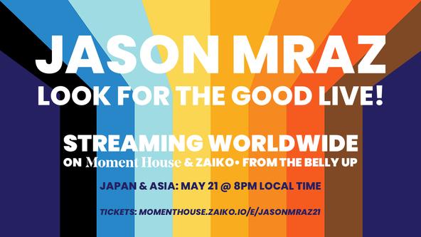 Jason Mraz の最新ライブ 「LOOK FOR THE GOOD LIVE!」ZAIKOにてライブ配信&チケット販売が決定! (1)