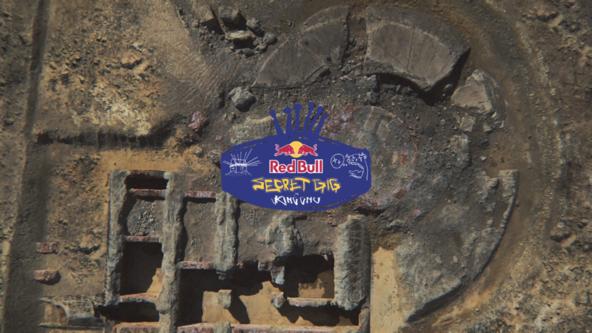 Red Bull × King Gnuが仕掛ける前代未聞のシークレットライブ!「いまだかつてないライブ会場」の一部が動画公開