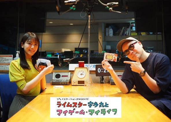 5月13日(木)&20日(木)ゲストは、Apexガチ勢のモデル・貴島明日香さん その理由は幼少期のゲーム環境にあった!? (1)