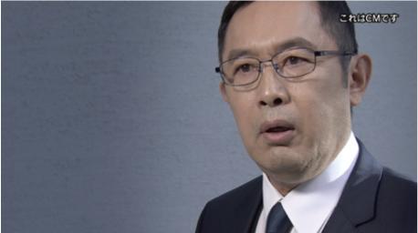内藤剛志さん メガネも上げる!? 全視界メガネ新CM「上げよう、メガネも!」篇 2021年5月13日より全国でオンエア開始