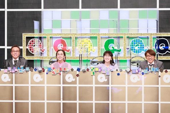 『Qさま!!』SP <MC>三村マサカズ・大竹一樹(さまぁ〜ず)、優香 、高山一実(乃木坂46) (c)テレビ朝日