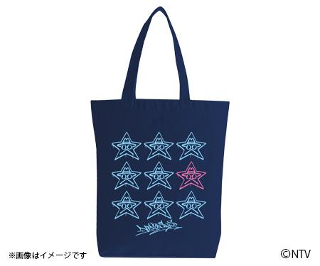 日本テレビ系4月期日曜ドラマ『ネメシス』 番組グッズ発売決定! (1)