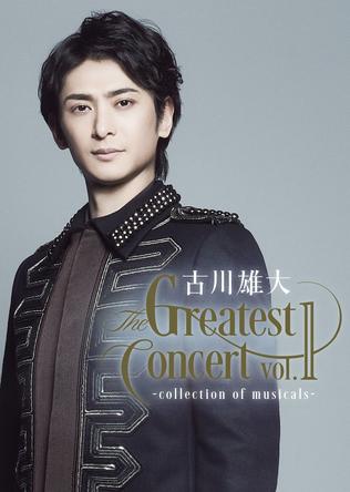 古川雄大 The Greatest Concert vol.1 -collection of musicals-2021年夏 初のミュージカルコンサート開催決定! (1)