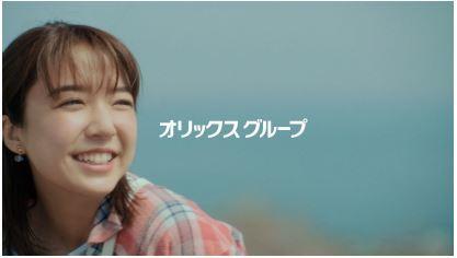 【オリックス】「サステナブルって、自分のまわりの、こんな笑顔を守ることだ」 上白石 萌音さん出演、オリックスグループの新CM 「世界はサステナブルへ。オリックスもサステナブルへ。」篇を公開 (1)
