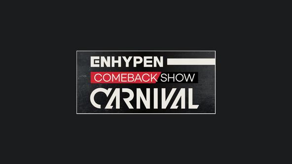 いま注目度No.1のENHYPENのカムバックスペシャル番組!「ENHYPEN COMEBACK SHOW 'CARNIVAL' 字幕版」6月17日21:30~日本初放送! (1)  (C) CJ ENM Co., Ltd, All Rights Reserved.
