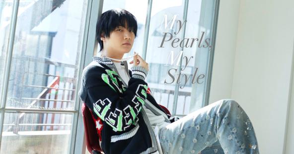 桜田通、パールジュエリーを自由に纏い7daysコーディネートを披露!パールの魅力や桜田流着こなしを語るインタビューも「ずっとパールに片思いしていました」 (1)