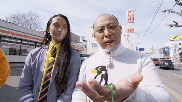 『ハレバレティモンディ』布川ひろき、みちお(トム・ブラウン) (c)STV