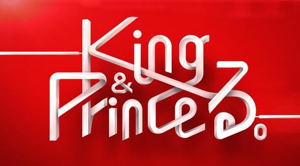 『King & Princeる。』番組ロゴ (c)NTV