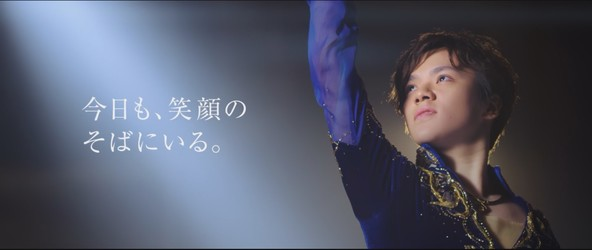 メダリストの宇野昌磨選手がコラントッテと華麗に舞う。コラントッテ新TVCM公開。「肩コラントッテな篇」「インタビュー篇」「未来勝ちトッテ篇」5月25日(火)からOA開始