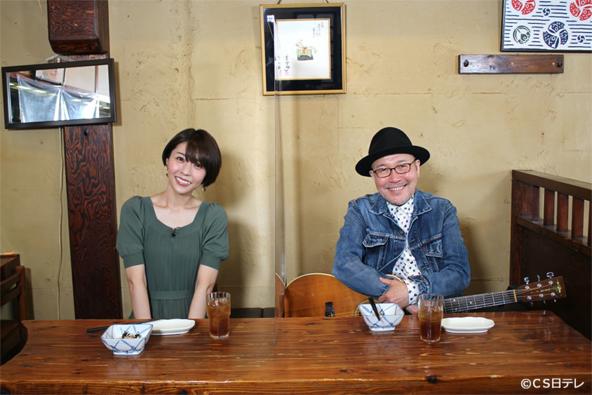 『豊崎愛生と漫画とグルメ』が日テレプラスで5月30日(日)放送スタート!! (1)