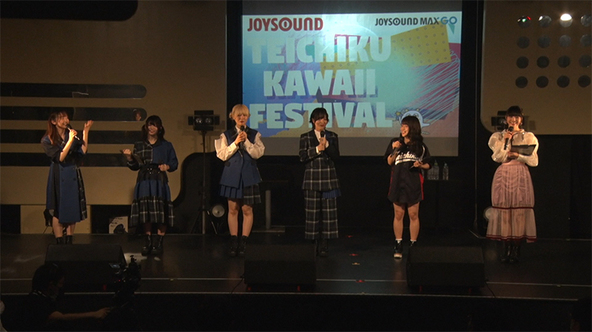 寺嶋由芙・河野万里奈・CYNHNのライブをカラオケルームで堪能!「TEICHIKUI KAWAII FESTIVAL」を、JOYSOUND「みるハコ」に無料配信!直筆サイン入りTシャツプレゼントも!