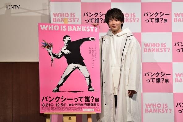 この夏、開催 「バンクシーって誰?展」公式アンバサダーに中村倫也さん就任!「最近、現場でバンクシってます!!」 (1)