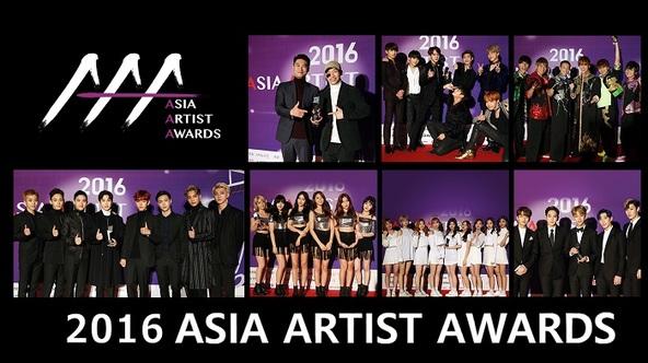 BTS(防弾少年団)の2016年当時の貴重なパフォーマンスが楽しめる「2016アジアアーティストアワード」MONDO TVで5月30日(日)放送! (1)