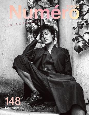 【ジョルジオ アルマーニ】赤西仁さんがジョルジオ アルマーニの最新ルックを着用し、Numero TOKYO(2021年 7・8月合併号)特別版の表紙に登場!  (1)