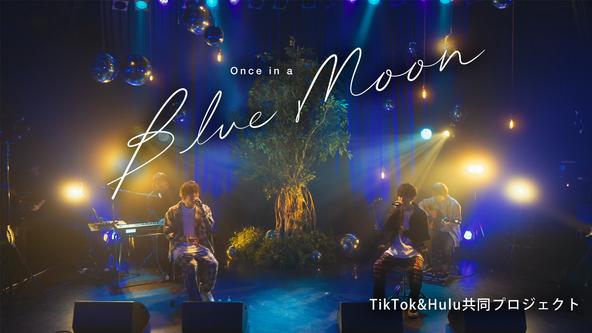 """TikTokがHuluとタッグを組んで贈る、新スタイルの音楽コンテンツ「Once in a Blue Moon」。第2弾はTani Yuukiと天月-あまつき-による""""鳥肌""""の初セッション&初対談 (1)"""