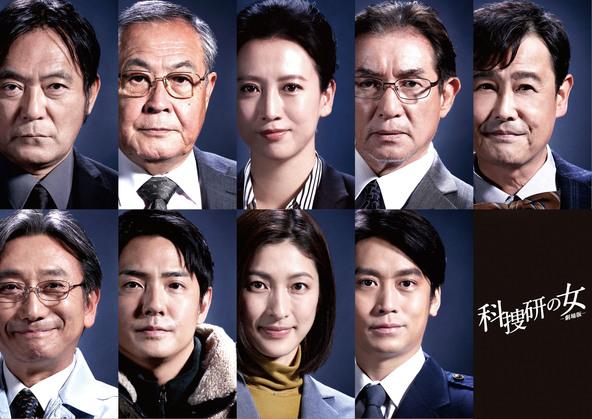『科捜研の女 -劇場版-』歴代レギュラーキャスト (c)2021「科捜研の女 -劇場版-」製作委員会