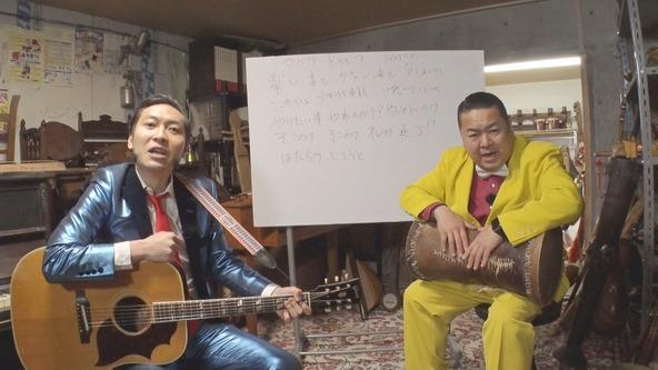 『ブギウギ専務』上杉周大(THE TON-UP MOTORS)、大地洋輔(ダイノジ)(1) (c)STV