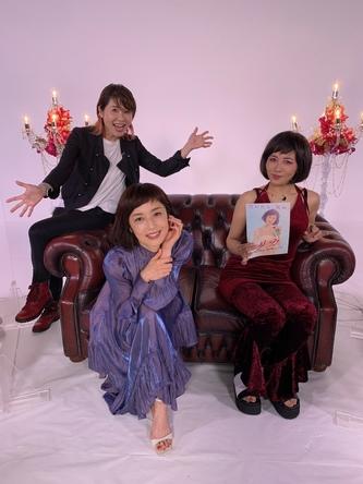 YouTube番組『リカの部屋』前編 (c)2021映画『リカ 〜自称28歳の純愛モンスター〜』製作委員会
