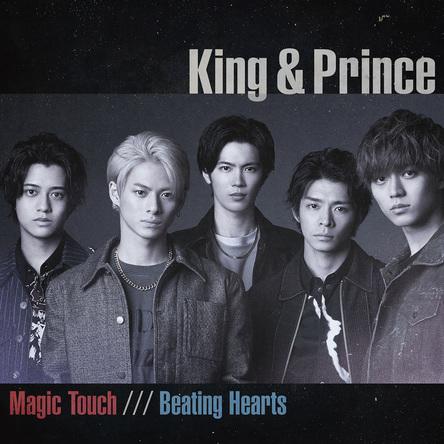 〈5月度GD認定〉King & Prince「Magic Touch / Beating Hearts」、日向坂46「君しか勝たん」がダブル・プラチナ認定 (1)