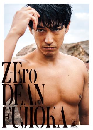 表紙解禁!Dean Fujiokaが1st写真集『Z-Ero』で魅せるのは、肉体美だけではない〈6月30日発売〉
