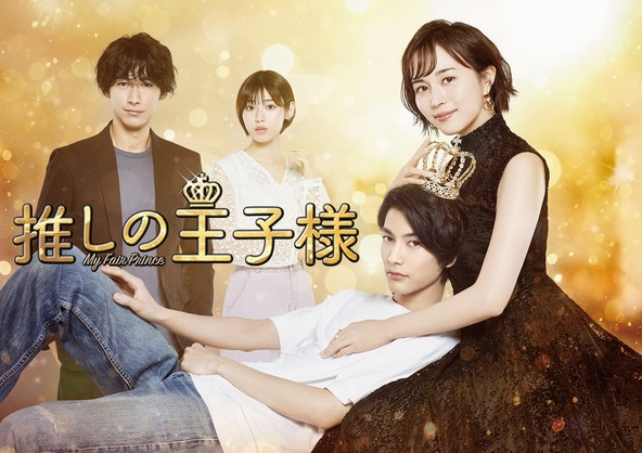 Uru 新曲「Love Song」が 7月15日スタートのフジテレビ系ドラマ 木曜劇場『推しの王子様』主題歌に決定!