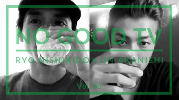 日本酒の世界に新たな旋風を!酔鯨酒造株式会社が錦戸亮/赤西仁共同プロジェクト「NO GOOD TV」とコラボ日本酒を発売! (1)